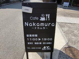 090731cafenakamura1