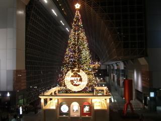 Christmas_treekyoto_station2009