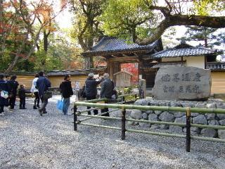 Kinkakuji_gate