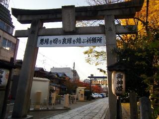 Yasuikonpiragu_gate