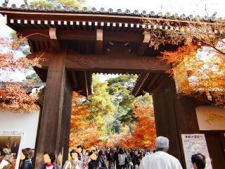 Eikando_gate