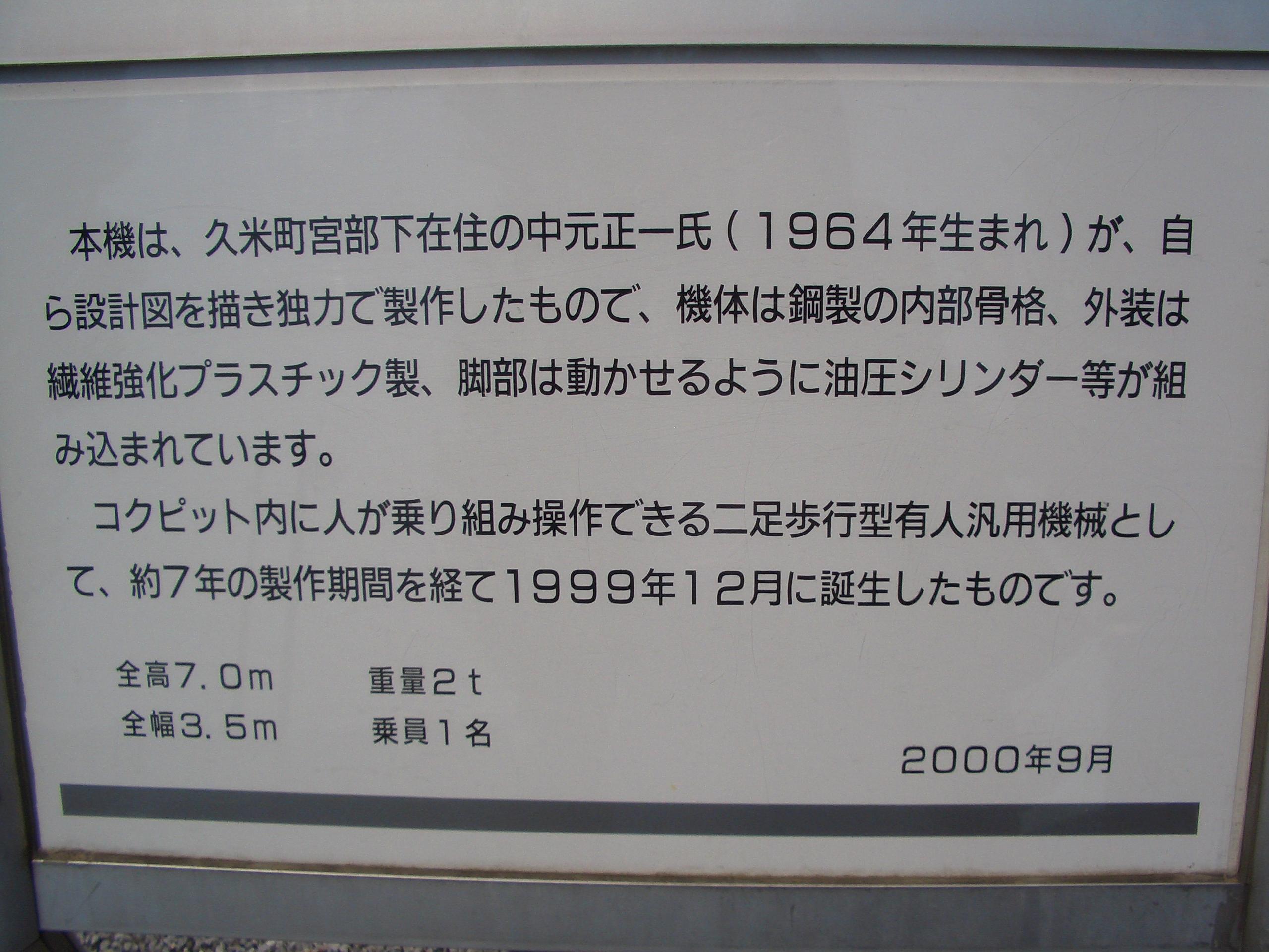 Cimg2011_2